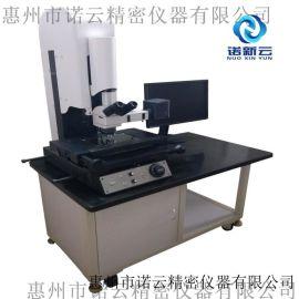 惠州诺云二次元测量仪厂家优惠促销