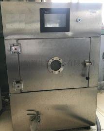 生物环境样品微波干燥箱