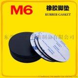 圓形網格橡膠腳墊電器防滑橡膠墊片定制