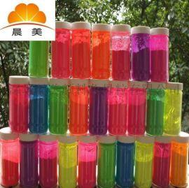 供应耐高温荧光粉 耐迁移荧光粉 用于软饵注塑