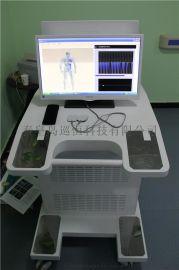推车版鹰眼人体功能扫描仪 健康风险评估检测仪