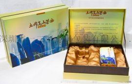 手提式礼盒定制硬纸板礼品盒包装盒子