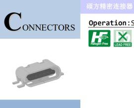 表贴卧式 6PIN Type-C(PD)快充连接器