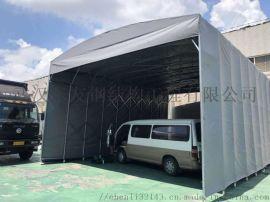 汉南区定做活动帐篷 仓库户外遮阳棚 折叠推拉帐篷