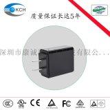 5V1A中规过CCC认证充电器5V1A充电器