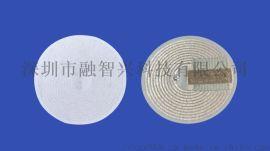 RFID防伪易碎标签
