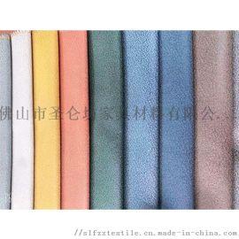 沙发床垫装饰布、纺织家具面料,防滑布