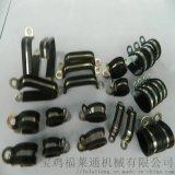 六安供應304不鏽鋼浸塑金屬管夾/多管管夾