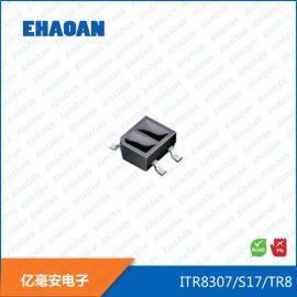 ITR8307光电开关,亿光原厂现货
