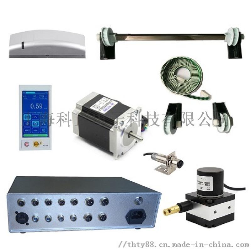 实验室通风柜自动视窗系统,步进电机驱动.源头厂家