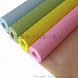 化学浸渍各种颜色鲜花包装无纺布