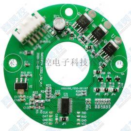 深圳賽美控電子生活智慧家電吊扇空氣淨化器控制板