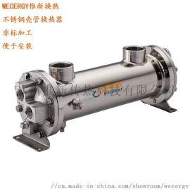壳管式换热器304不锈钢管式冷凝器工艺气体换热器