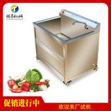 单缸果蔬清洗机 小型商用气泡洗菜机