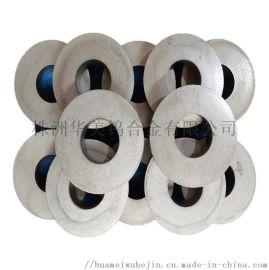 钨合金汽车平衡配重 95钨镍铁曲轴配重,飞轮配重