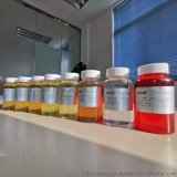 導熱油使用壽命,選擇合成型高溫導熱油壽命五到八年