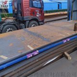 武钢Q390B板材 Q390B高强度钢板