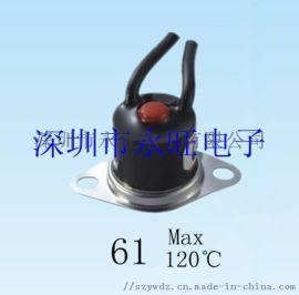 NGT温度开关 复位控制开关 61 /12型