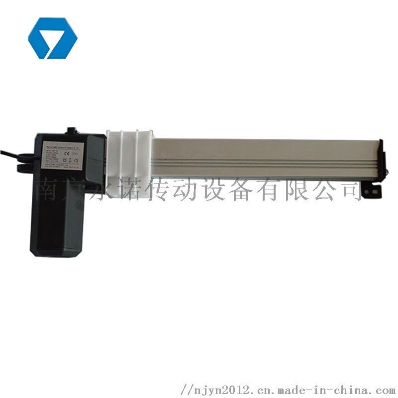 電動艾灸牀直流升降推杆電機YNT-02