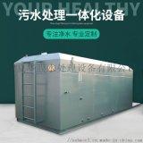 宁夏厂家专业供应一体化地埋式化粪池 污水处理设备 组合式化粪池 平流式沉淀池