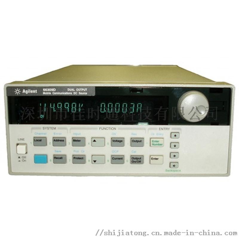 66309DAgilent/安捷伦 电源-佳时通