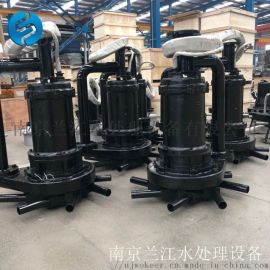 潜水离心式曝气机QXB1.5