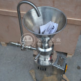 胶体磨不锈钢分体卫生级磨酱机带漏斗流体研磨