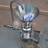 膠體磨不鏽鋼分體衛生級磨醬機帶漏斗流體研磨