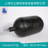 DN600管道高压封堵气囊耐油