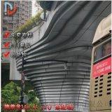 桥底柱子银灰色铝单板 桥梁2.0弧形跌级立柱铝板