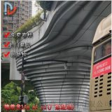 橋底柱子銀灰色鋁單板 橋樑2.0弧形跌級立柱鋁板