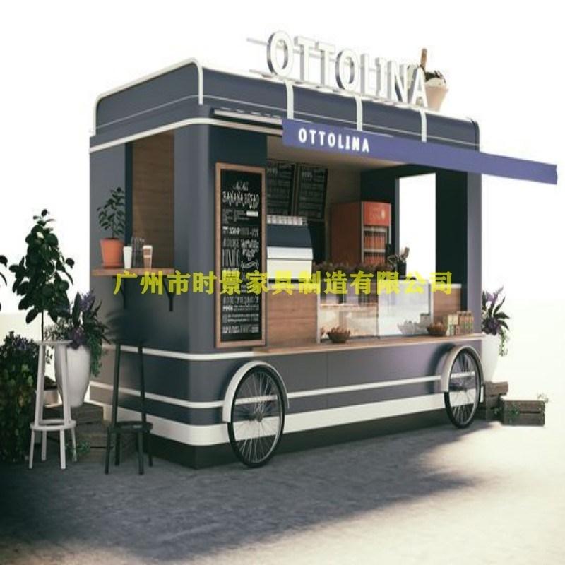 丹东商业街售卖亭 南京景区餐饮花车