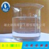 供应三防漆用丙烯酸改性硅树脂