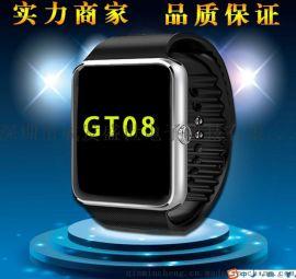 蓝牙可通话智能手表蓝牙手表免提功能可拨打计步器手表