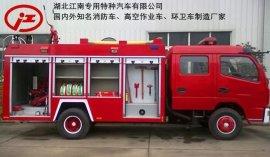 东风多利卡3吨水罐消防车价格
