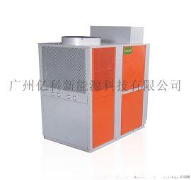 10匹整体热泵恒温除湿机组