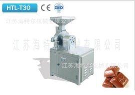 HTL-T30 糖粉机