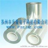 雙矽離型膜 PET雙矽油離型膜