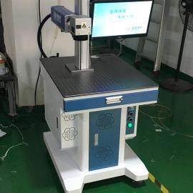 深圳博特BT-FM-20X光纤激光镭雕机 **打标