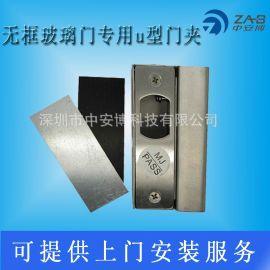 铝合金电插锁下无框玻璃门专用u型下夹 电锁支架门夹 门禁配件