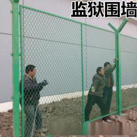 篮球场足球场防护网**操场围网 运动场围栏 综合体育场护栏网