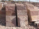 河北金磊石材 300x600mm粉砂岩自然面廠家直銷