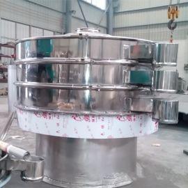 食品级不锈钢振动筛1500旋振筛厂家现货