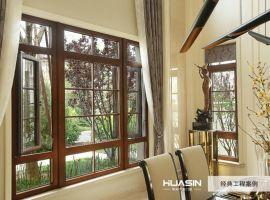 华兴**实木窗 独特的防水设计 经久耐用