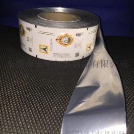 厂家定做复合铝箔卷膜 镀铝卷膜 食品自动包装卷膜