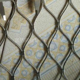 装饰围栏公园植物园养殖用不锈钢丝绳网