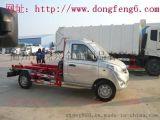 東風小霸王鉤臂式垃圾車(車廂可卸式垃圾車)垃圾箱