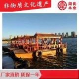 江蘇木船廠家供應電動船旅遊船觀光船