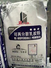 厂家直销 腻子粉、瓷砖胶、自流平、砂浆专用可再分散乳胶粉