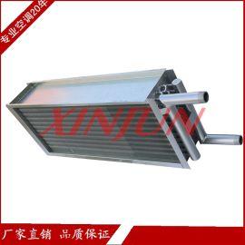 加工定制各尺寸优质铜管表冷器冷凝器/风柜表冷器/空调机组表冷器